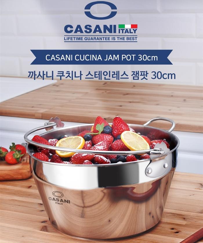 [CASANI] 까사니 쿠치나 IH 잼팟 9L (30cm)